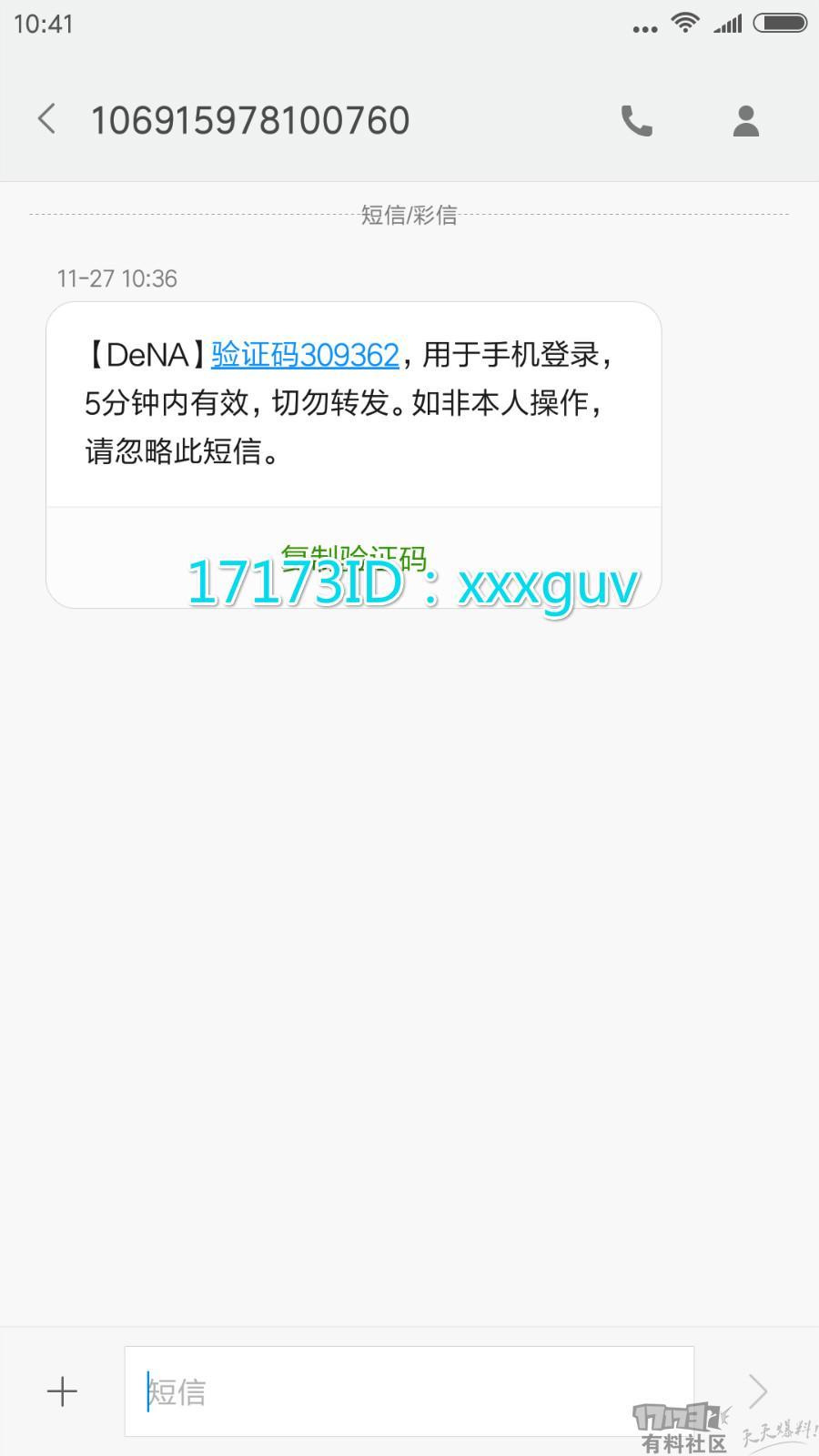 微信图片_20181127111433_meitu_2.jpg