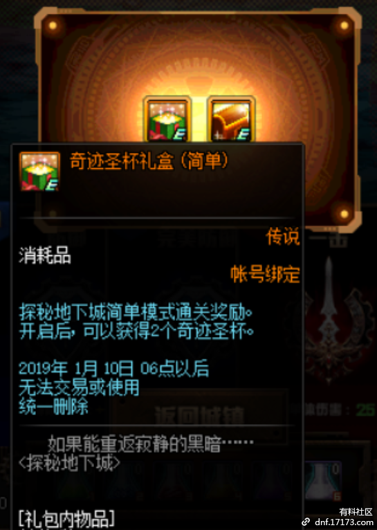 QQ图片20181128103037.png