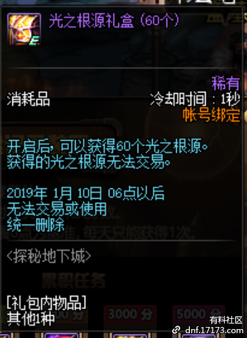 QQ图片20181128120252.png