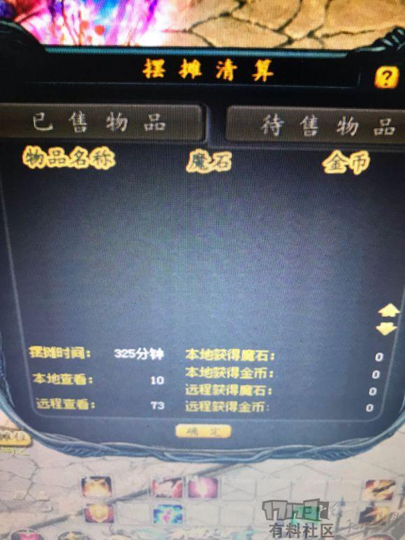 b753bd0e7bec54e7d850c457b4389b504ec26aac.jpg
