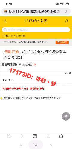 Screenshot_2018-12-01-18-10-36-174_com.android.browser.png