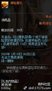 QQ截图20181202064041.png