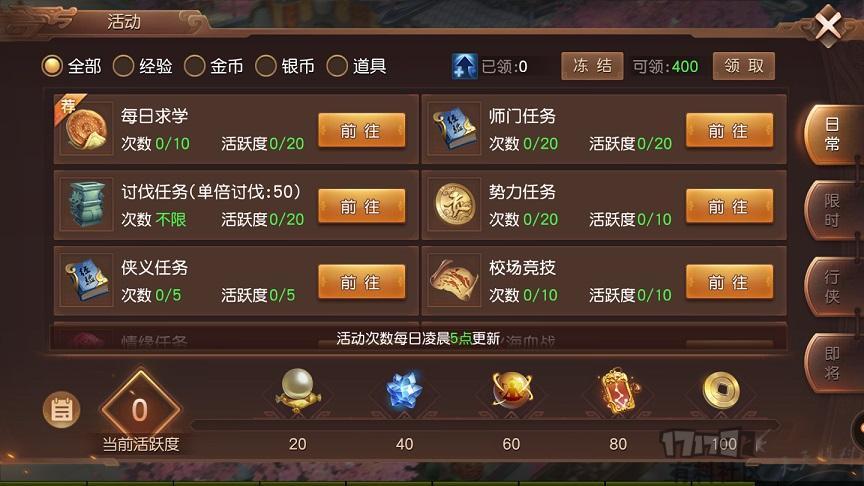 MuMu20181204104741.jpg