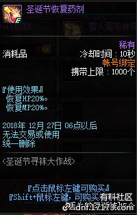 QQ截图20181205163622.png