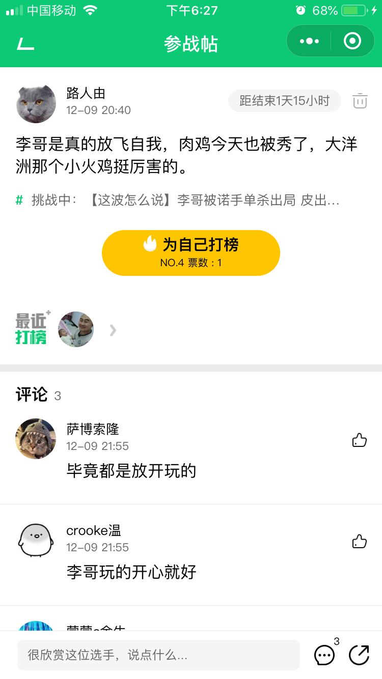 QQ图片20181214182752.png