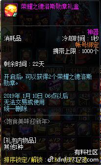 QQ截图20181219143320.png