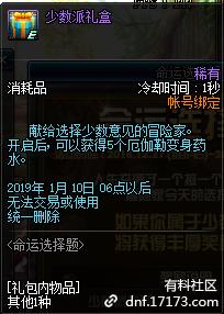 QQ截图20181219142904.png