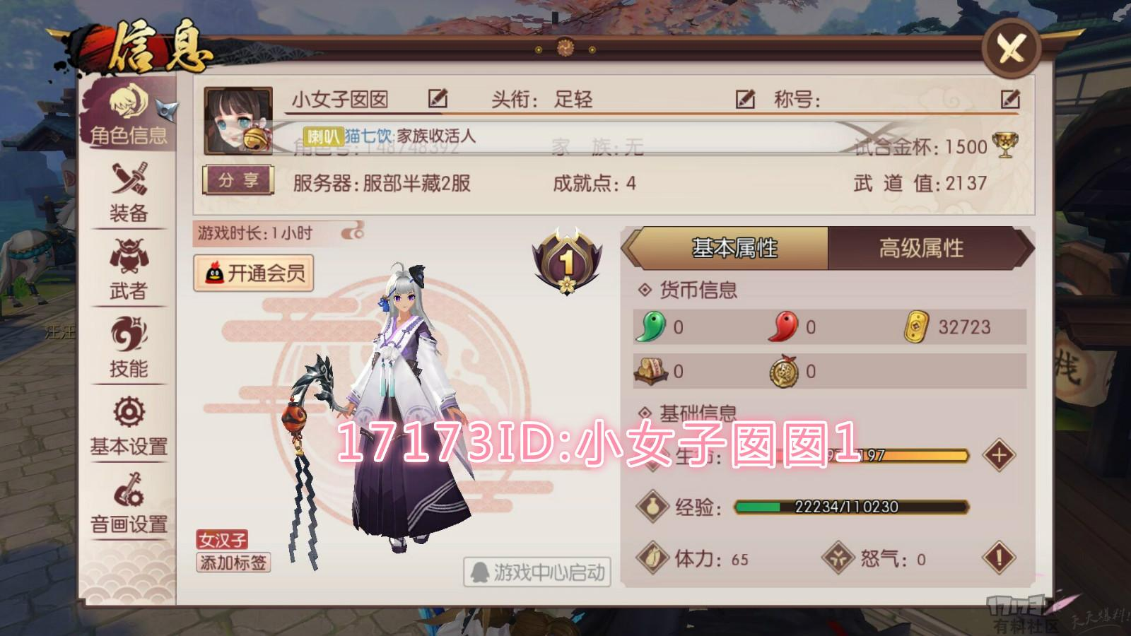 QQ图片20181220235502_meitu_1.jpg