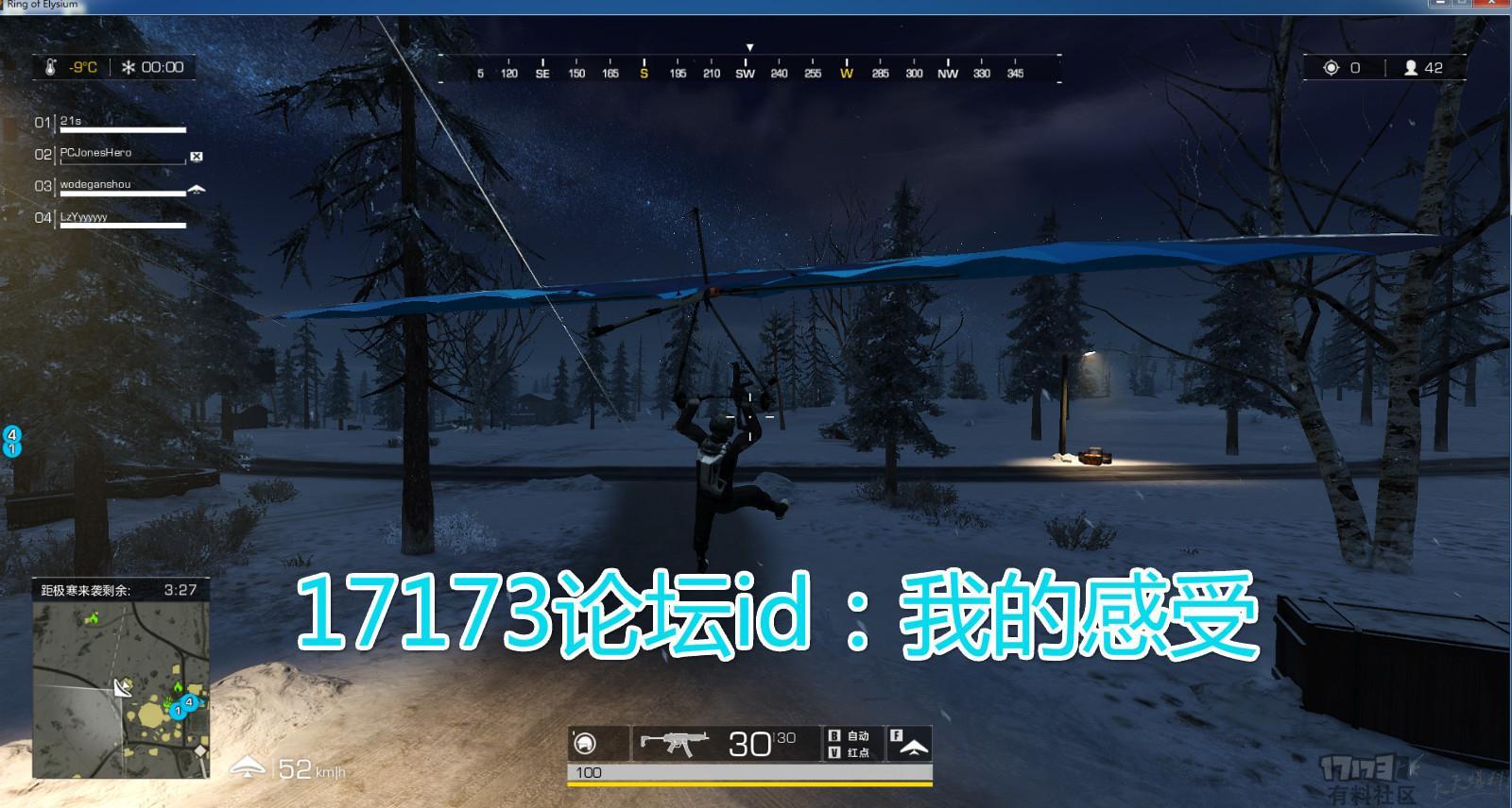 wuxianfaze1 (2)_meitu_6.jpg