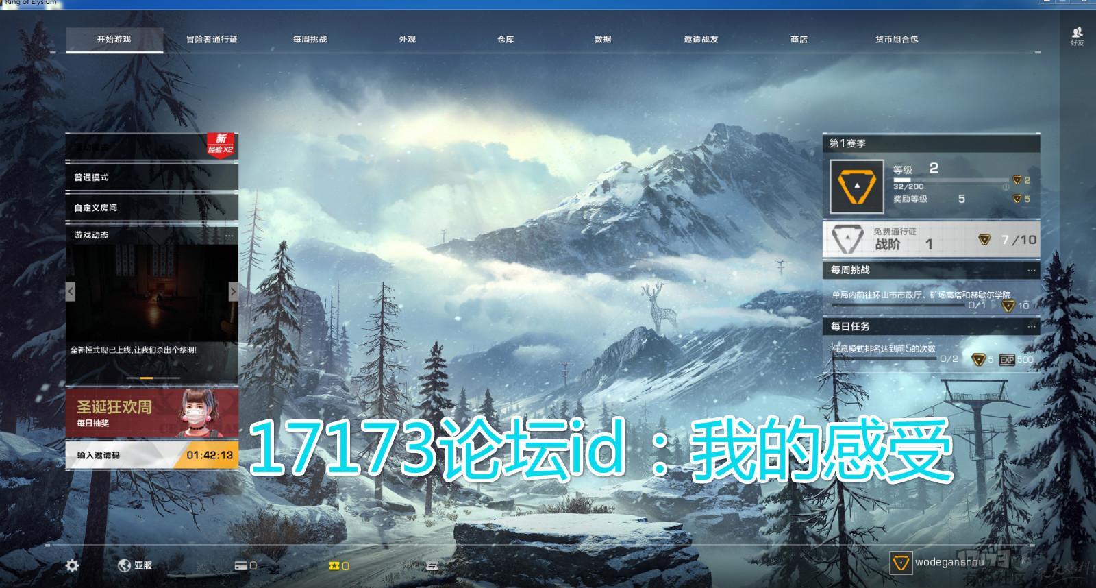 wuxianfaze1 (1)_meitu_5.jpg