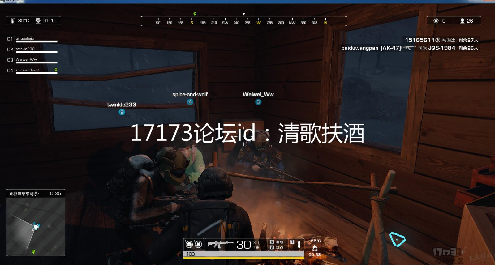 QQ截图20181225210621_meitu_2.jpg