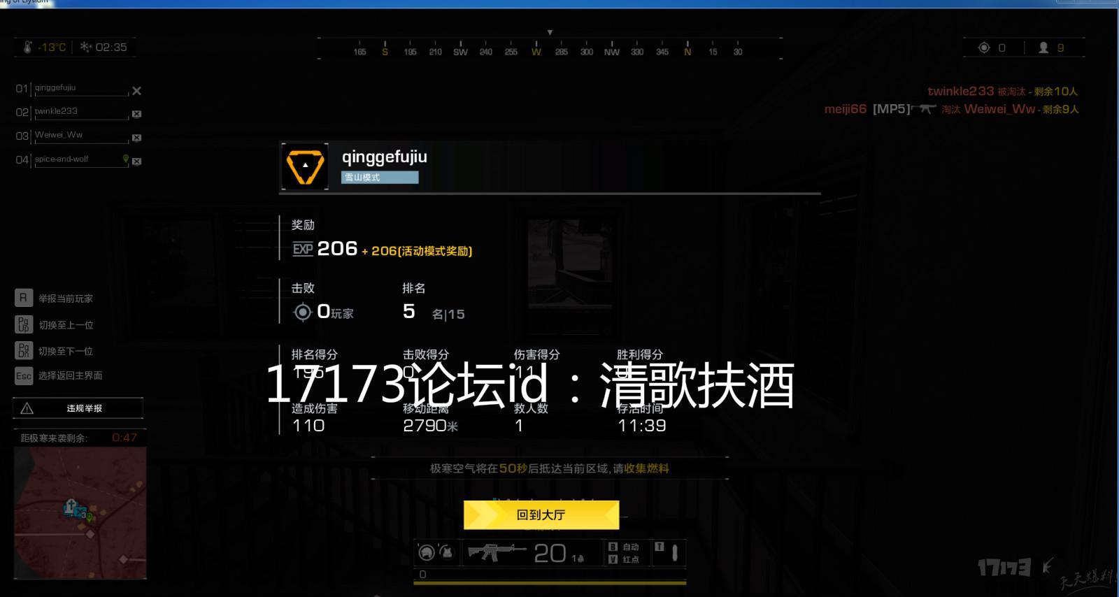 QQ截图20181225211107_meitu_1.jpg