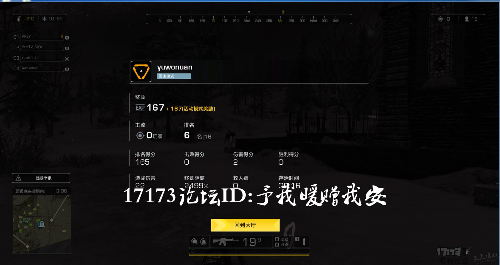 QQ截图20181226123017YUU (2).jpg
