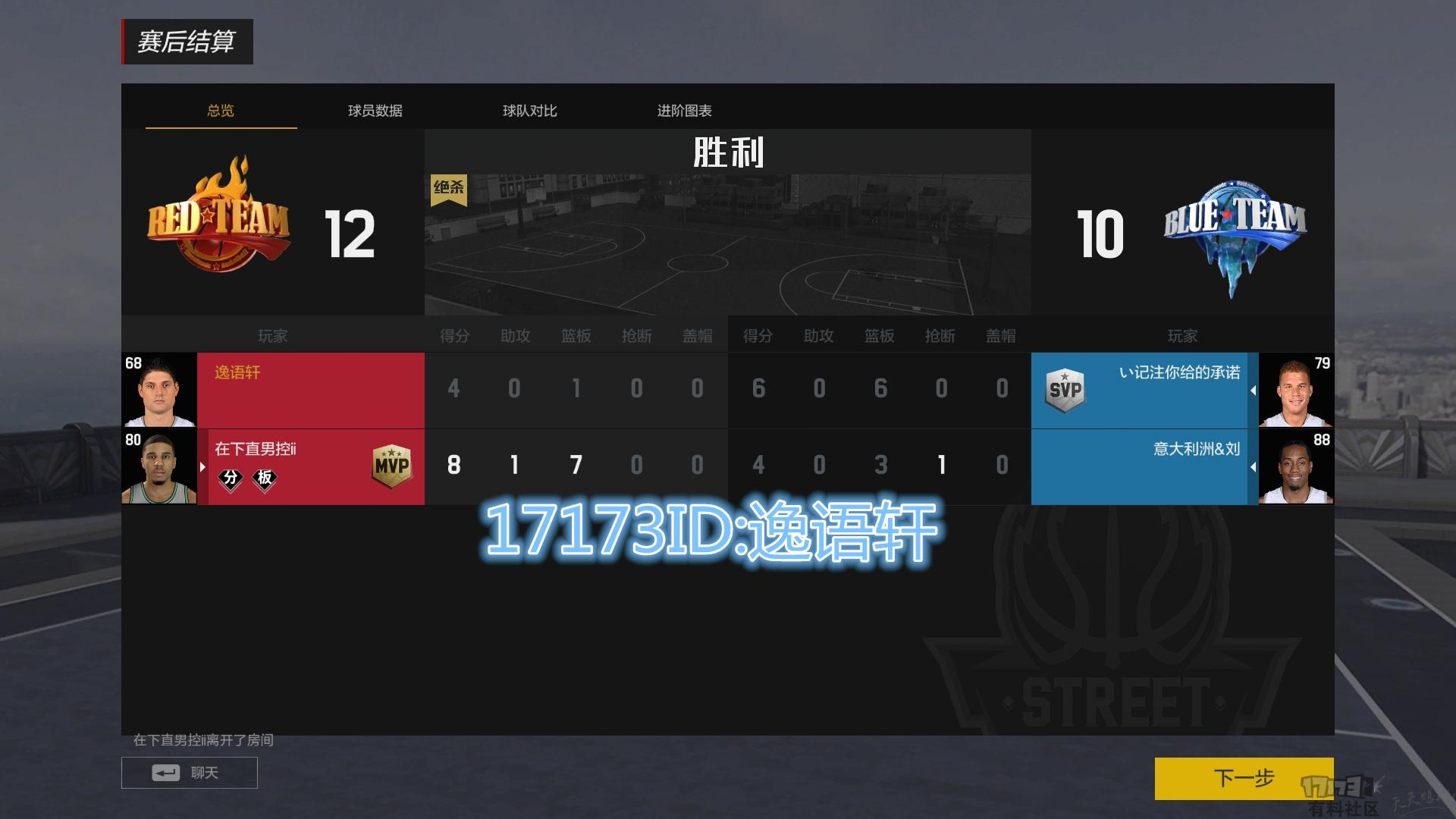 NBA2_副本.jpg