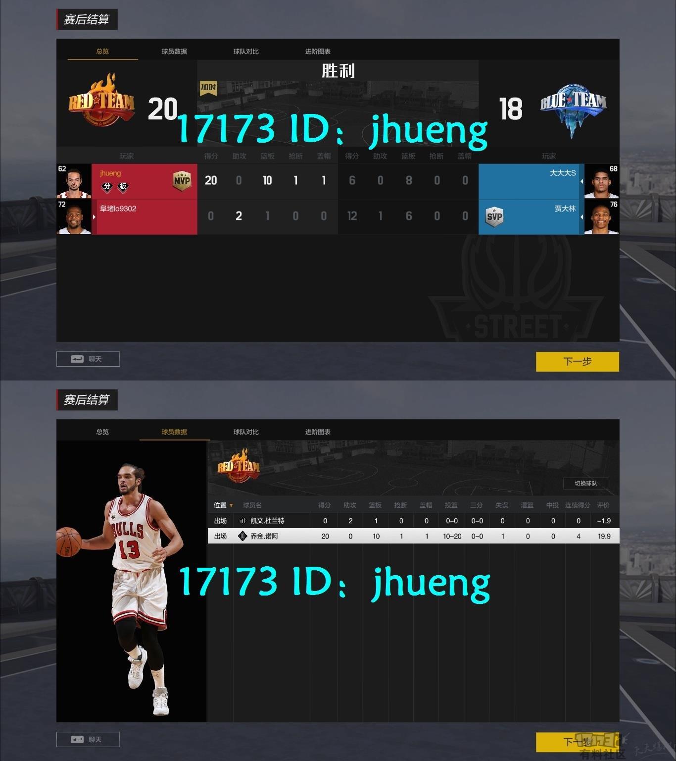 NBA2-17173.jpg