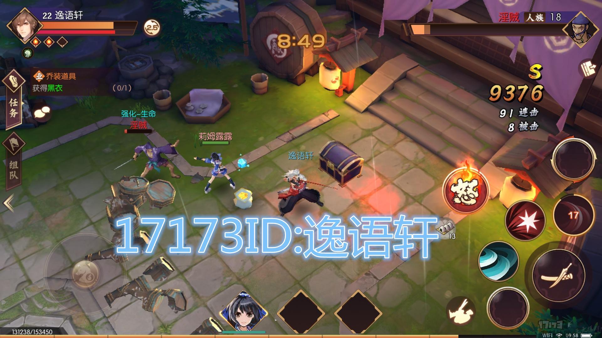 Screenshot_20181228-095812_副本.jpg