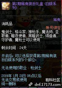 QQ图片20181228134643.jpg
