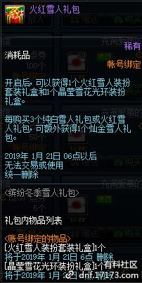 QQ截图20181228134027.png