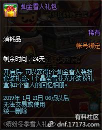 QQ截图20181228134057.png