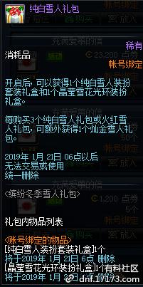 QQ截图20181228134022.png