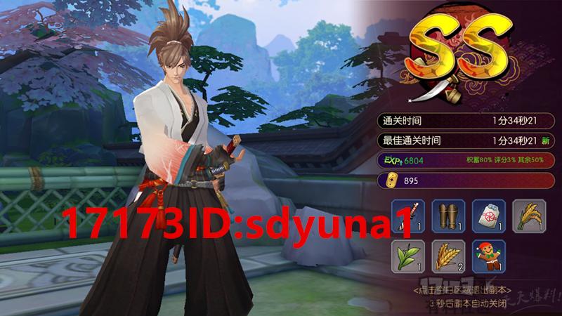 Screenshot_2018-12-29-23-34-35_副本.png