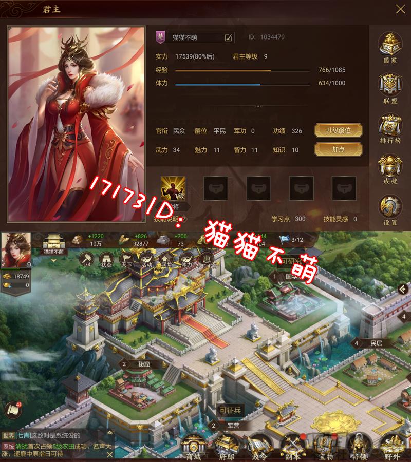 Screenshot_2018-12-30-18-16-31_副本.png