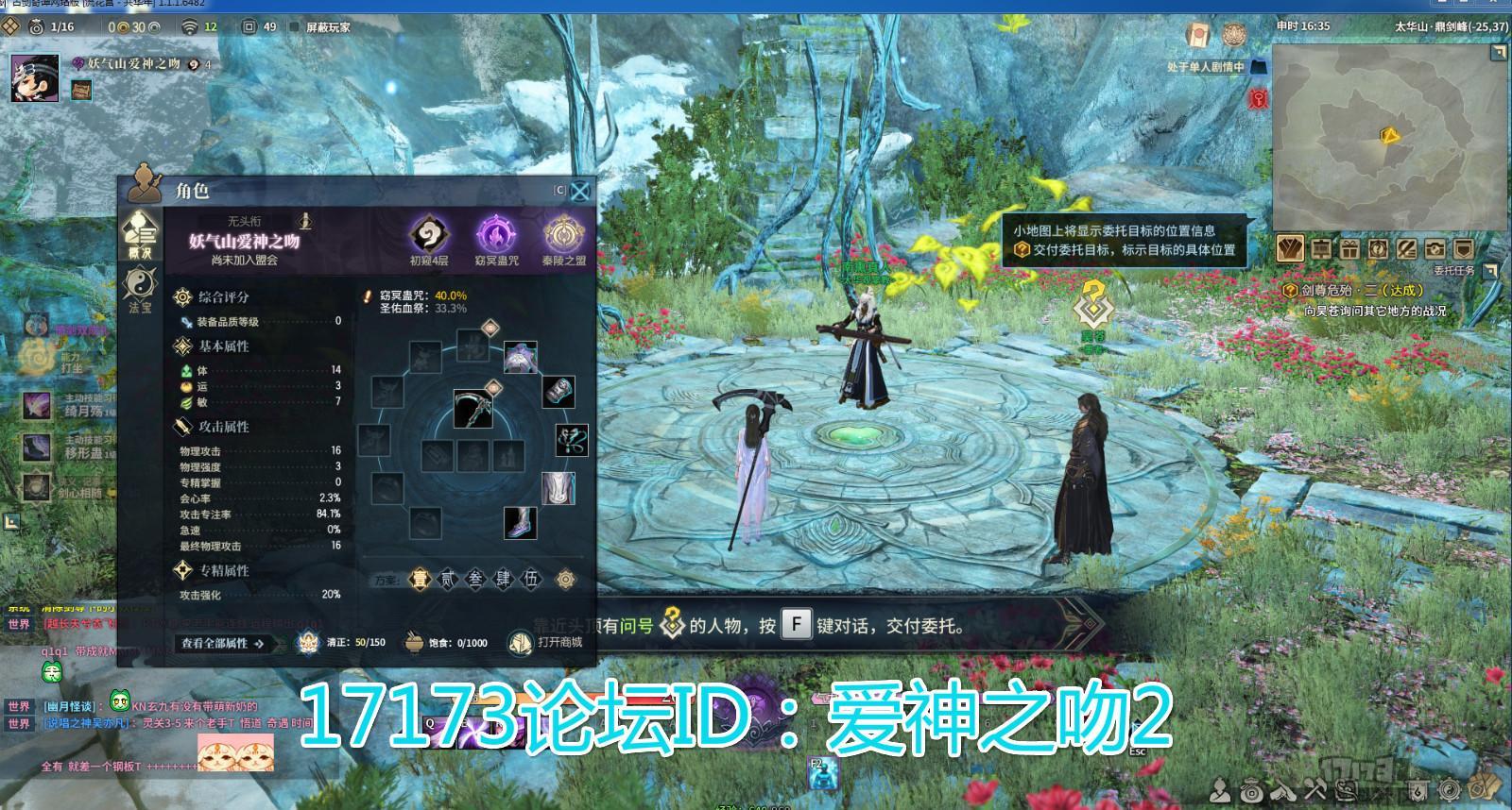 古剑1_meitu_3.jpg