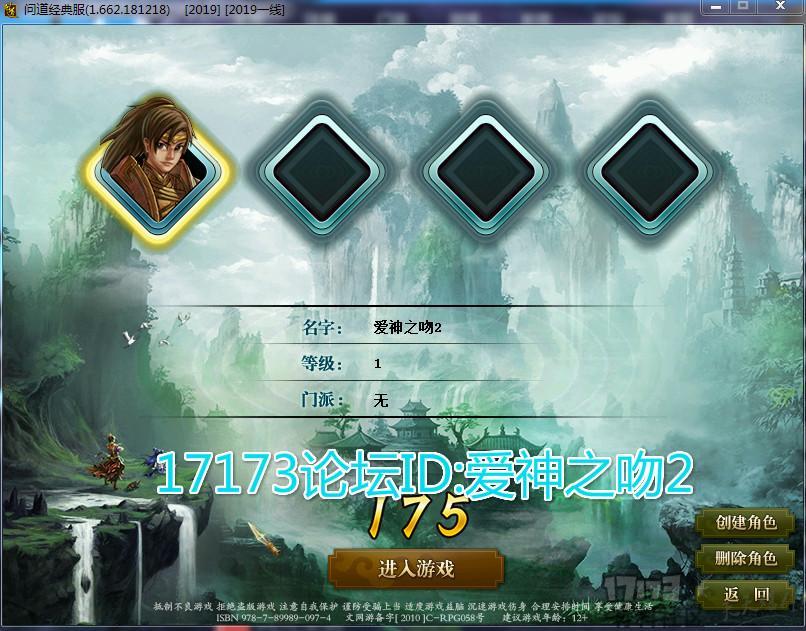 问道_meitu_1.jpg