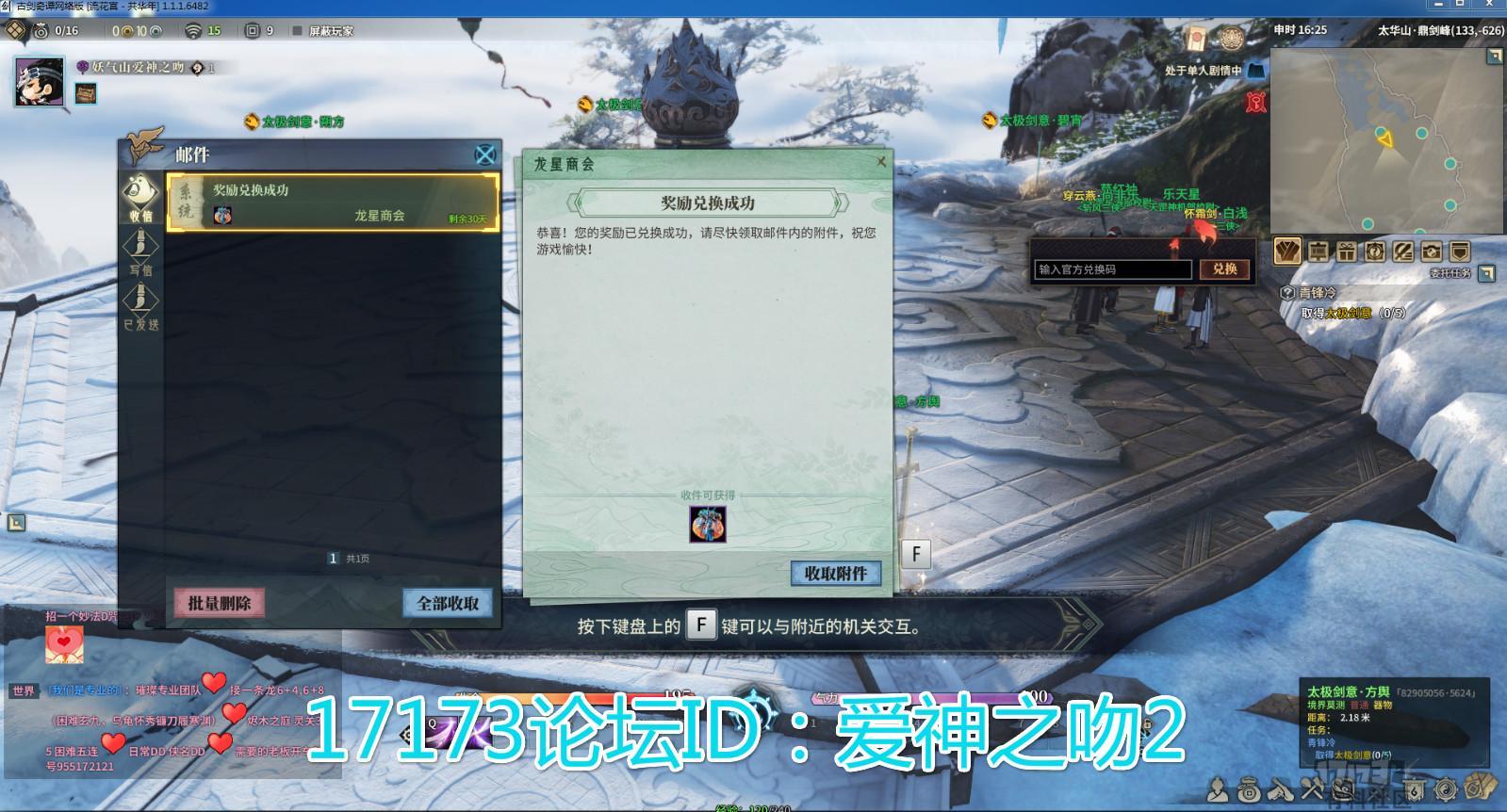 古剑_meitu_2.jpg