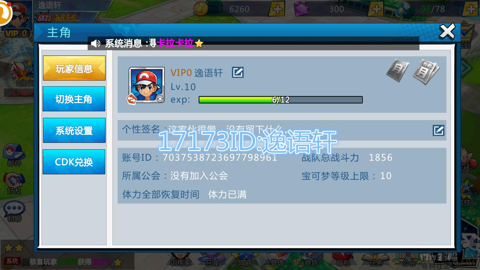 Screenshot_2019-01-04-11-08-34_副本.jpg