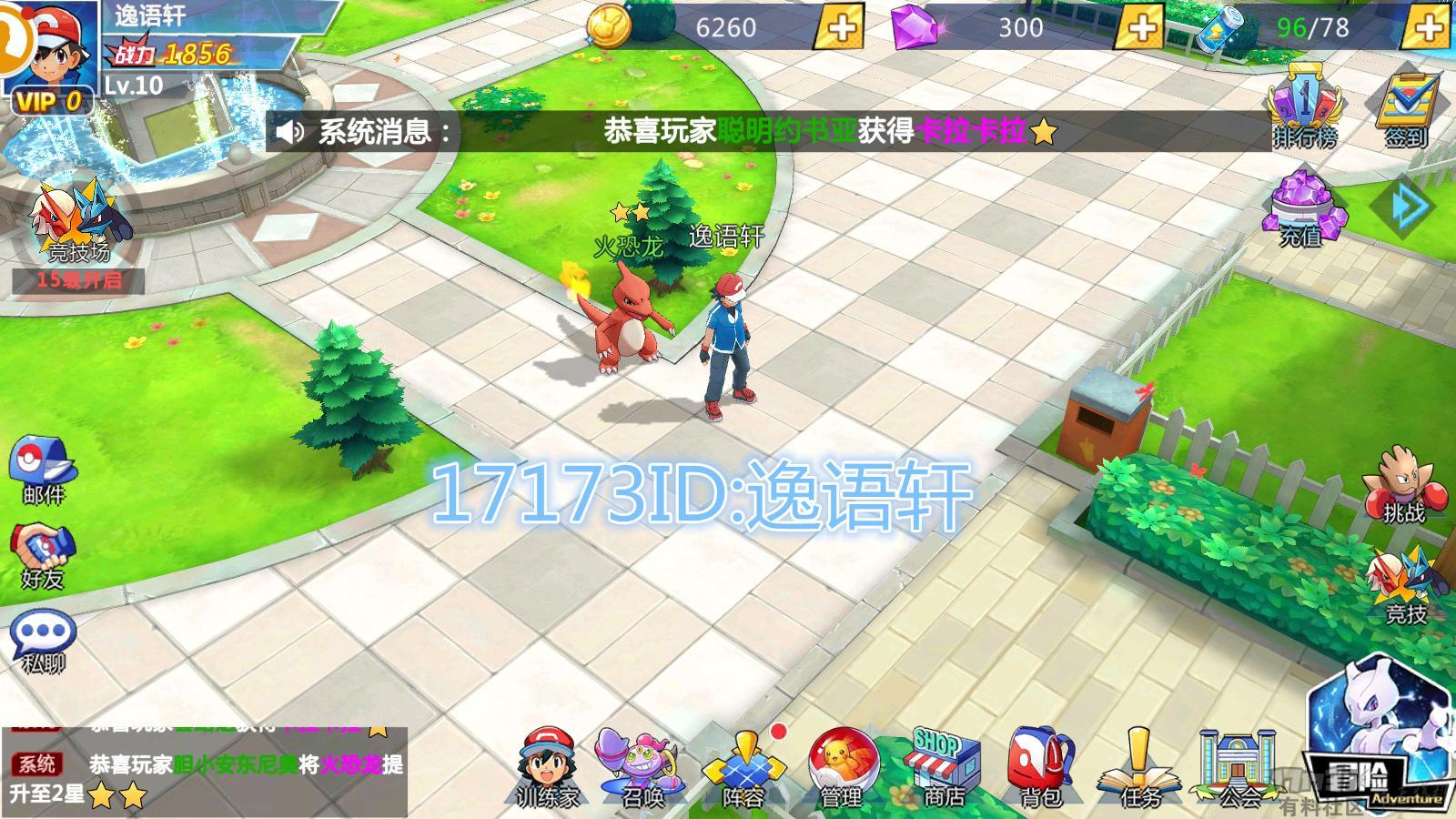 Screenshot_2019-01-04-11-08-25_副本.jpg