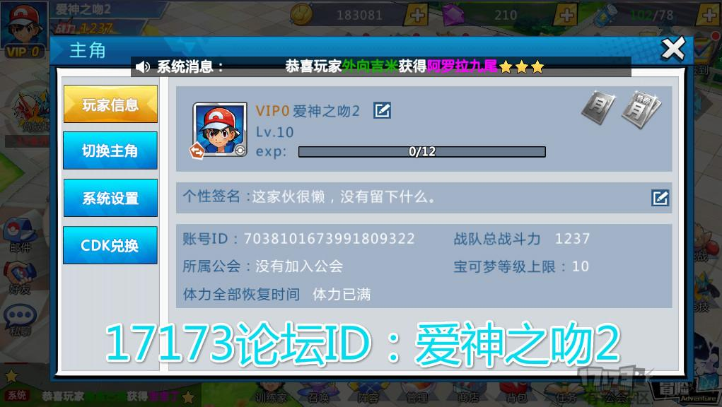 QQ截图20190104123251_meitu_1.jpg