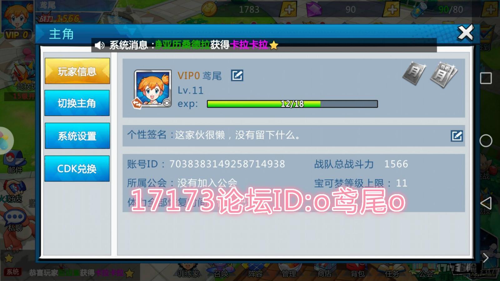 萌妖出没1 (1).jpg