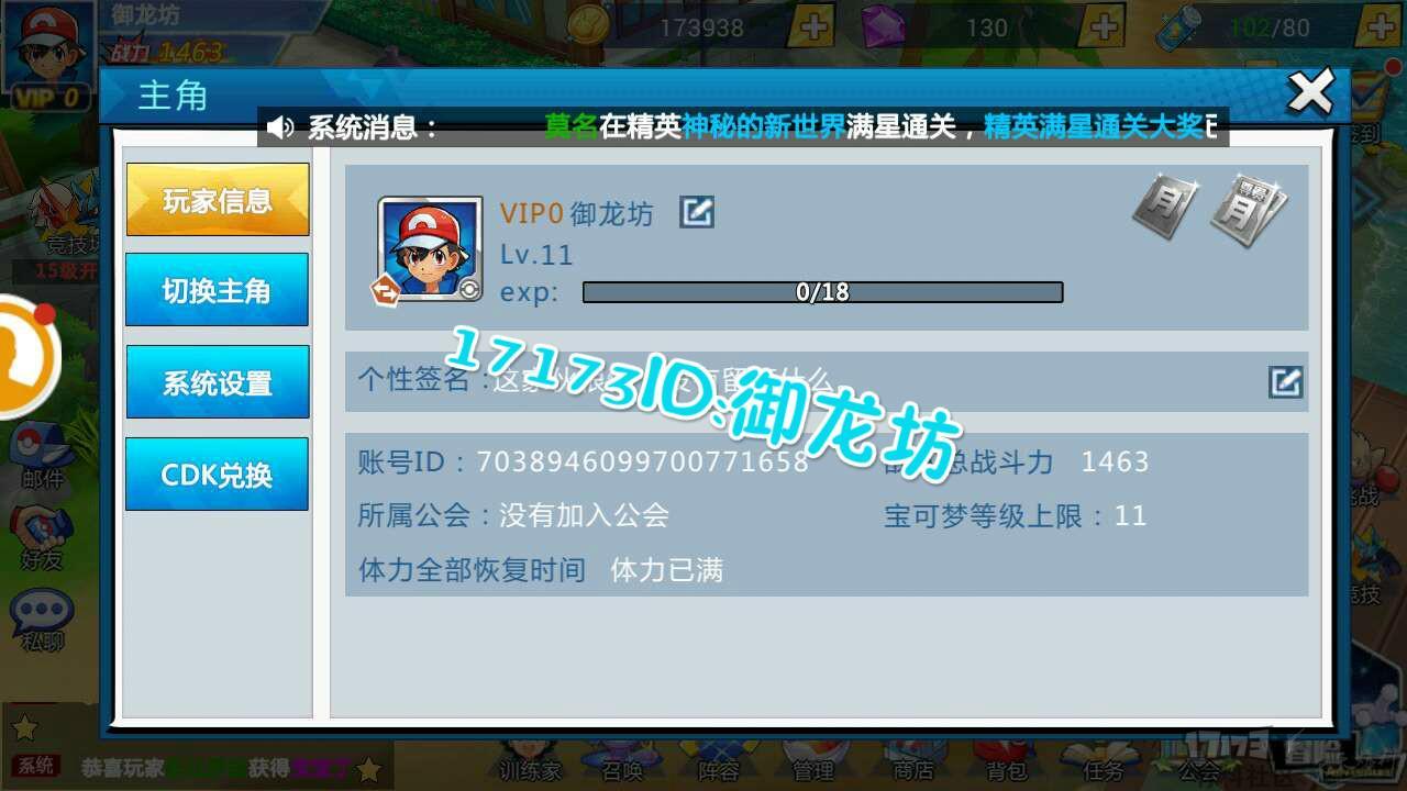 萌妖出没_meitu_2.jpg
