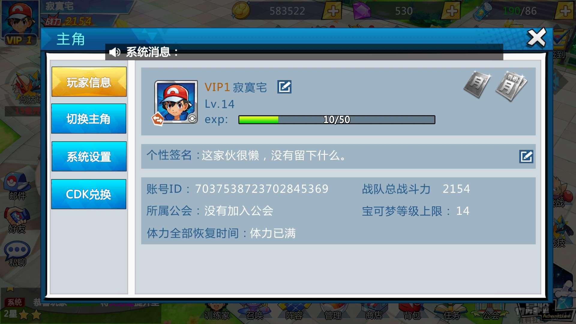 111萌妖出没.jpg