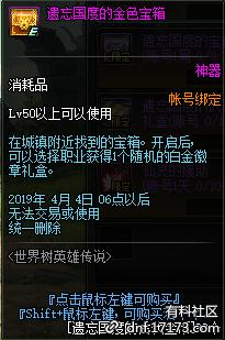 QQ截图20190104182705.png