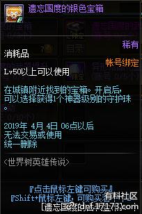 QQ截图20190104182734.png