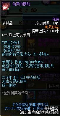 QQ截图20190104182821.png