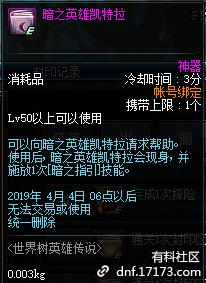 QQ截图20190104182919.png