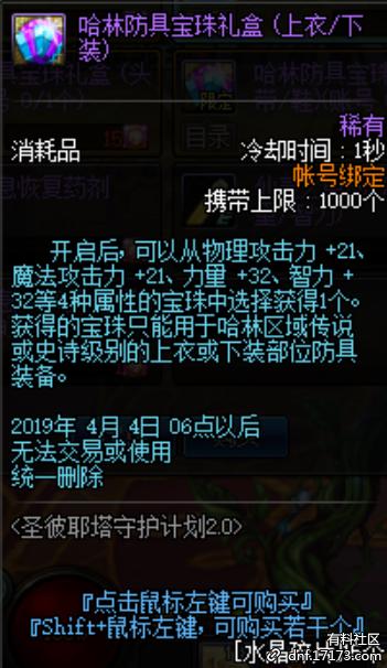 QQ图片20190105165412.png