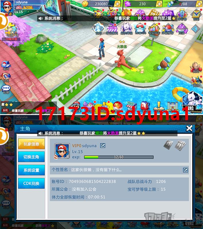 Screenshot_2019-01-06-00-15-10_副本.png