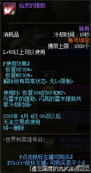 QQ图片20190106145326.png