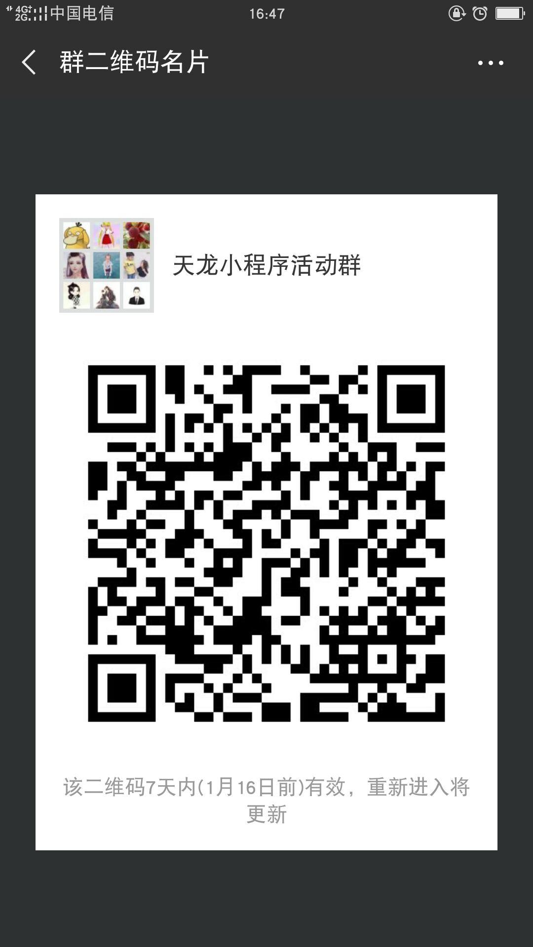 QQ图片20190109170547.jpg