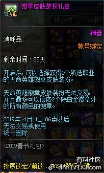 QQ截图20190109200901.png