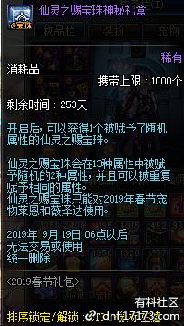 QQ截图20190109201619.png