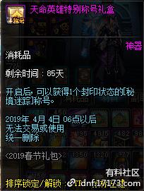 QQ截图20190109201540.png