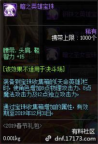 QQ截图20190109201936.png