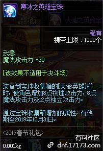 QQ截图20190109202014.png
