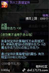 QQ截图20190109202009.png
