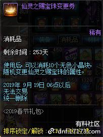 QQ截图20190109202043.png